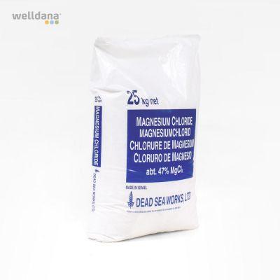 Magnesium Salt